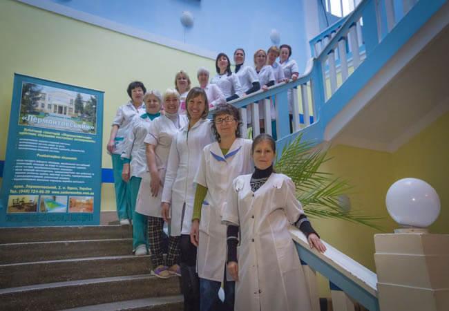Санаторий Лермонтовский Одесса Фото - Персонал.