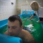 Санаторий Лермонтовский Одесса Фото - Лечебная ванна.