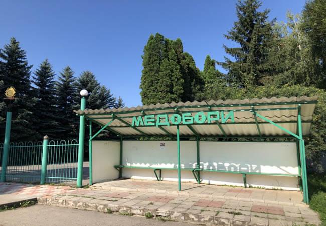 Медоборы - Автобусная Остановка.