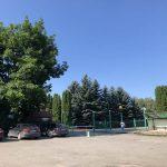 Санаторий Медоборы Фото - Парковка.