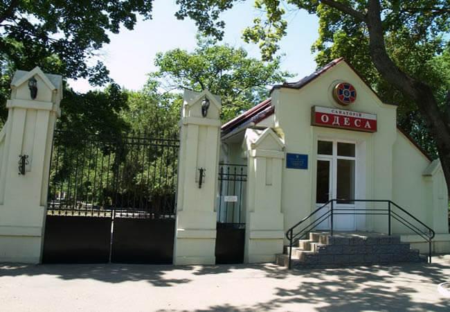 Санаторий Одесса Фото - заезд.