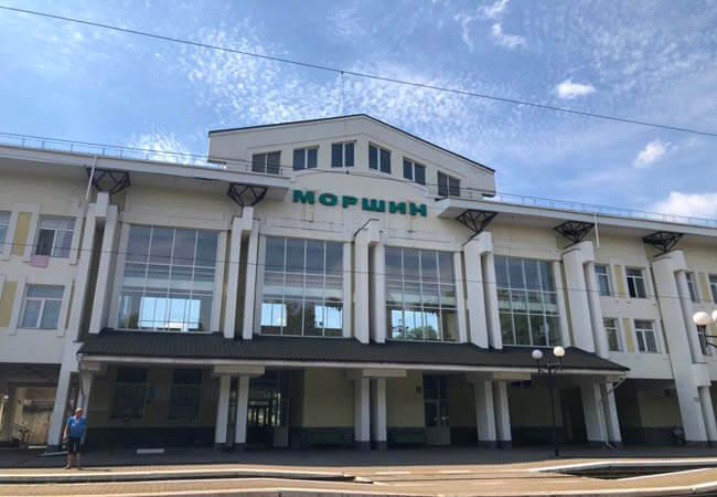 Вокзал Моршина.