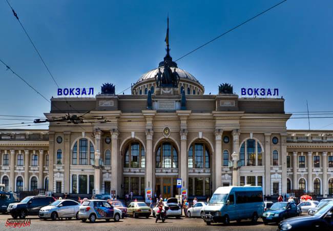 Ж/Д вокзал Одесса