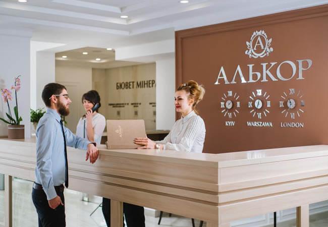 Отель Алькор Трускавец - Reception