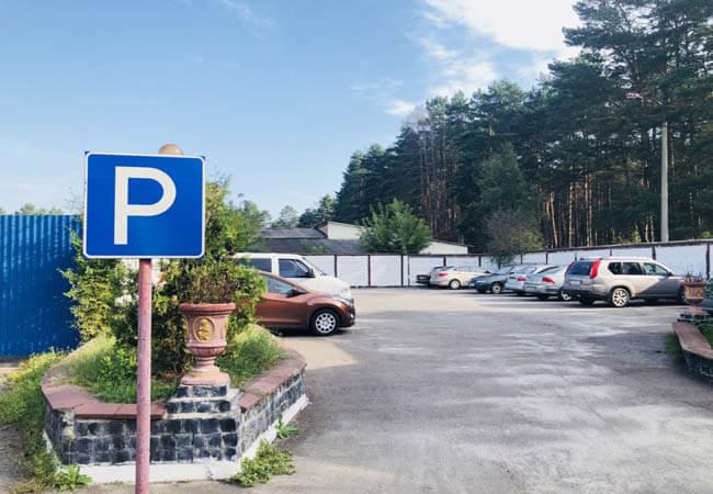 Санаторій Червона Калина - парковка.
