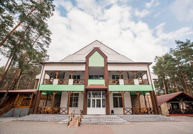 Санаторий Пролисок Фото - Корпус-столовая.