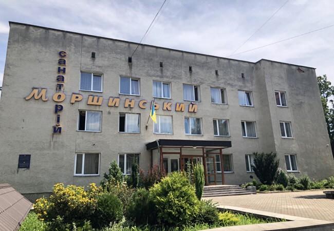 Санаторий Моршинский Фото.