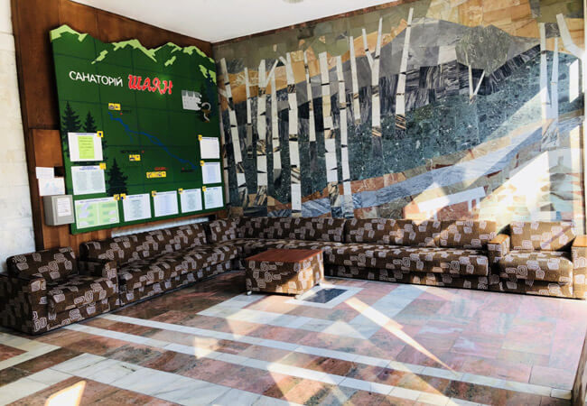 Санаторий Шаян - Диван.