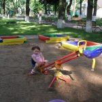 Санаторий Белая Акация Фото - детская площадка.