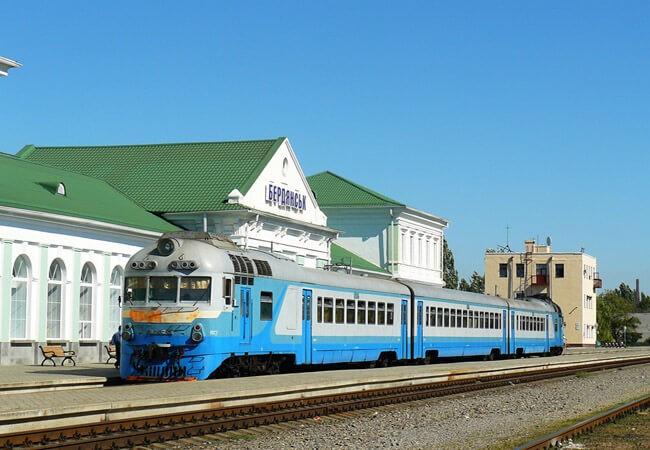 Поезд в Бердянск.