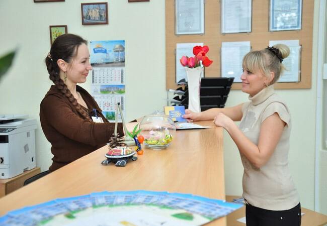 Санаторий Арктика Бердянск Фото - Администрация.