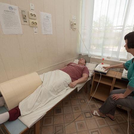 Санаторий Бердянск Фото - магнитотерапия.