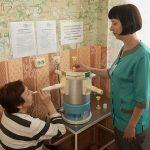 Санаторий Бердянск Фото - Ингаляция.