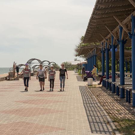 Санаторий Бердянск Фото - Прогулка.