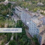 Санаторий Бердянск Фото - Вид с воздуха.