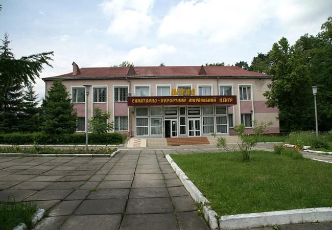 Санаторій Шкло Фото - Заход.