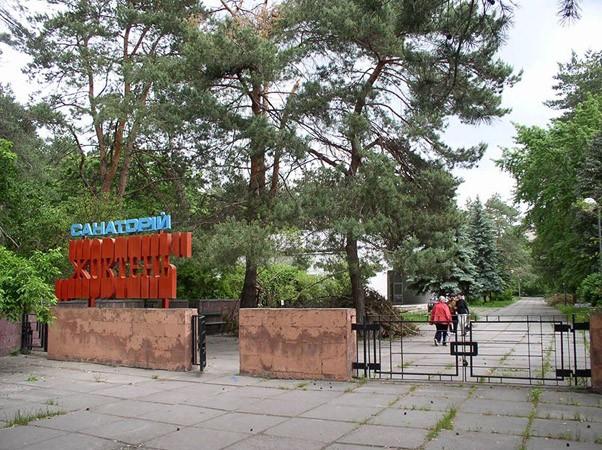 Санаторий Жовтень Фото - Заезд.