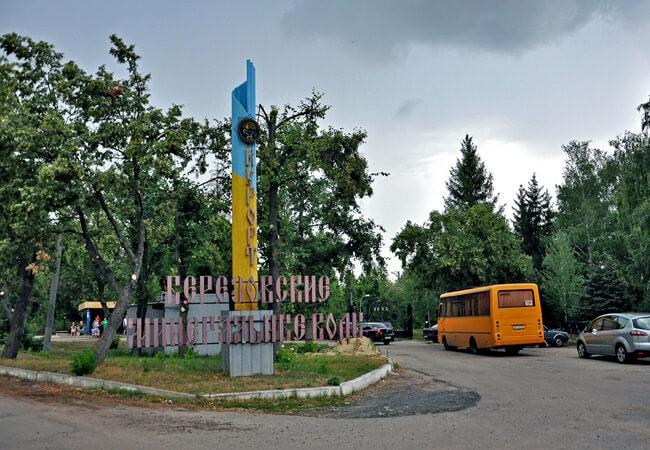 Санаторий Берминводы Фото - Заезд.