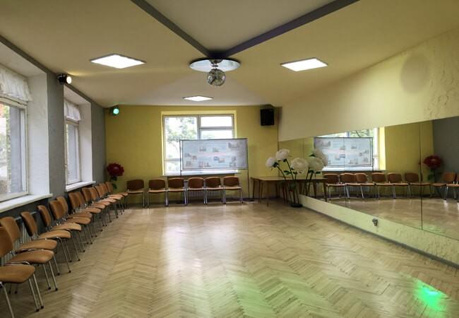 Санаторий Пуща Водица Фото - Танцпол