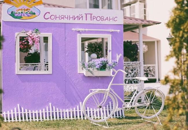 Санаторий Vita Park Солнечный Прованс - Велосипед