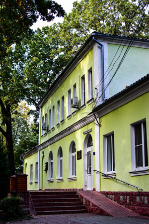 Санаторий Авангард Немиров Фото - Улица