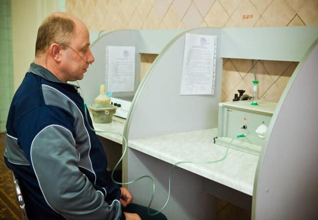 Санаторий Авангард Немиров Фото - Ингаляции