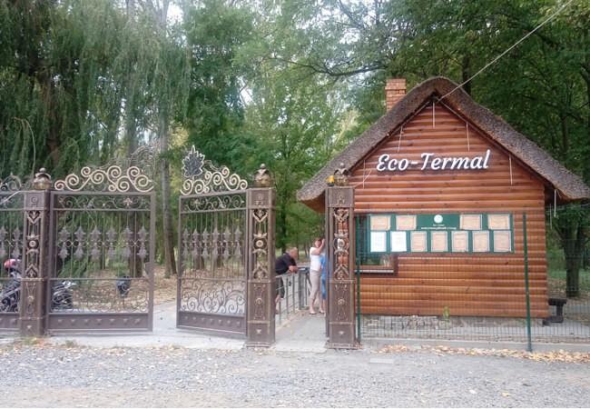 Отель Эко Термал - Вход