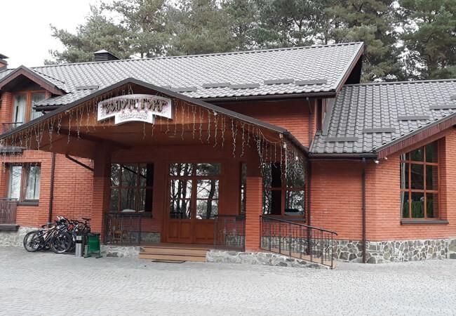 Отель Золотая Гора - Вход