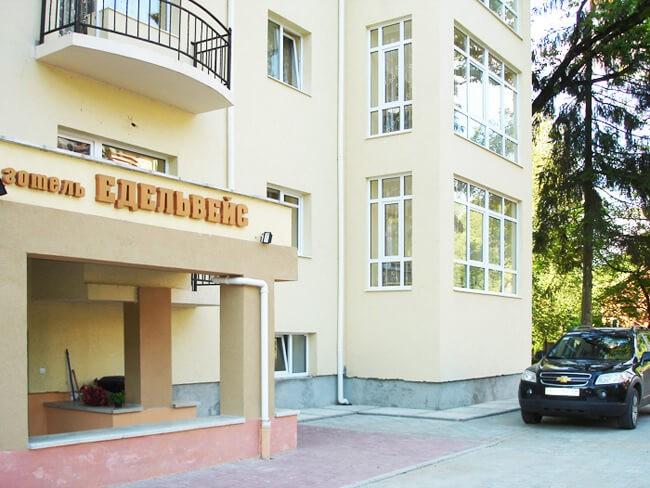 Отель Эдельвейс Шаян - Вход