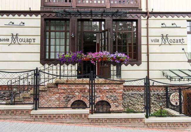 Вилла Моцарт в Трускавце - Вход