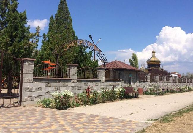 Санаторий Оризонт Сергеевка - Забор