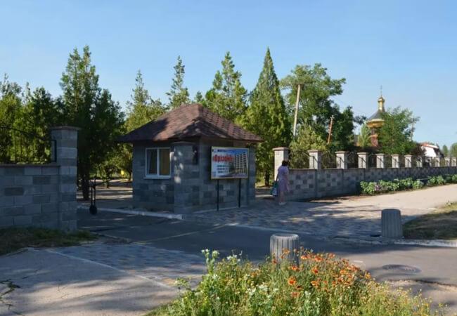 Санаторий Оризонт Сергеевка - КПП